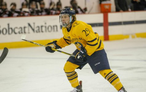 No. 7 Men's Ice Hockey Opens NCAA Tournament Play Against Arizona State