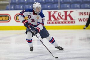Photo Courtesy: Rena Laverty/USA Hockey NTDP